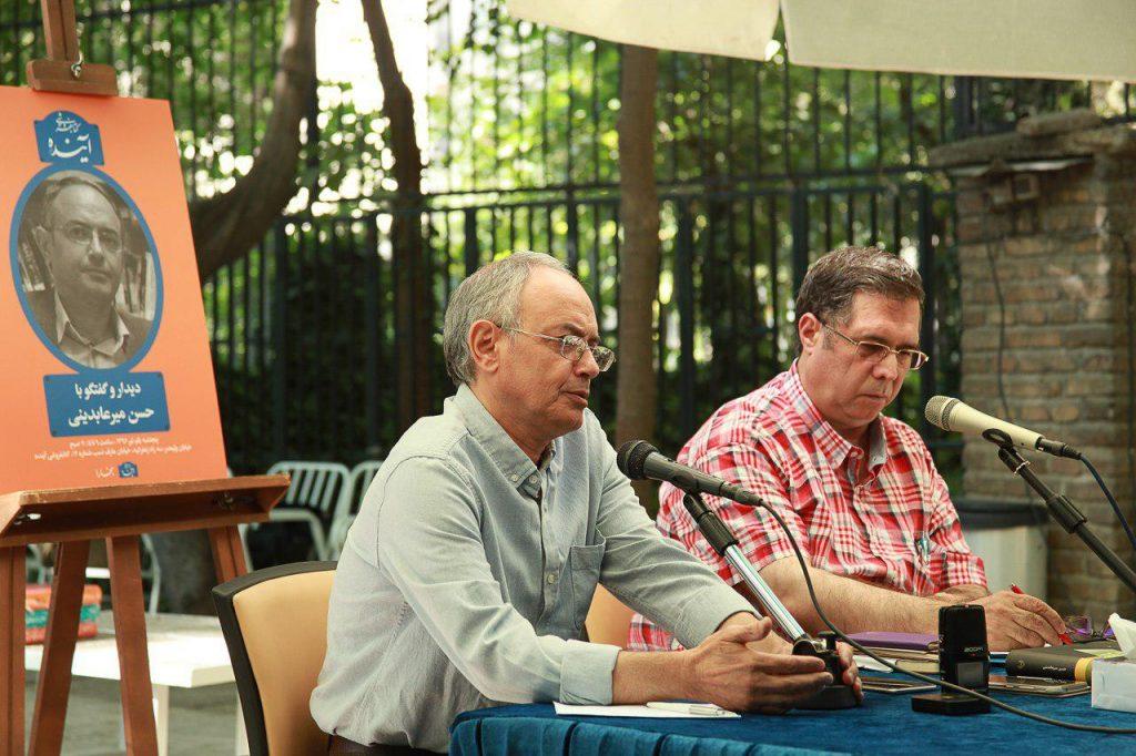 حسن میرعابدینی و علی دهباشی در کتابفروشی آینده