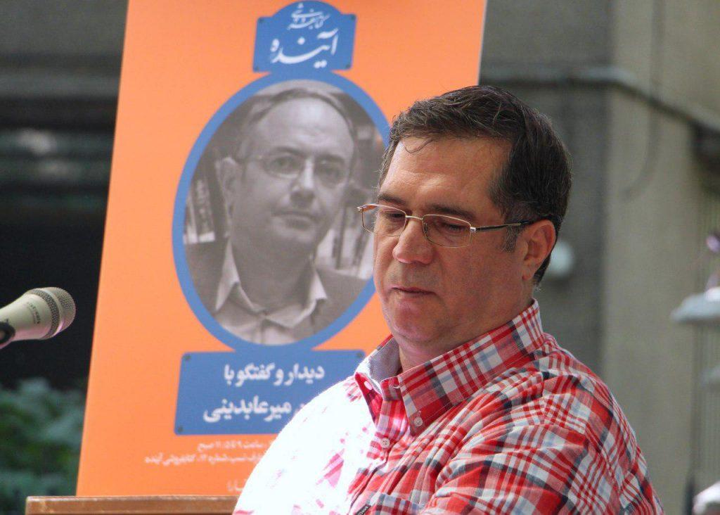 علی دهباشی از اهمیت کتاب «صد سال داستان نویسی ایران» سخن گفت