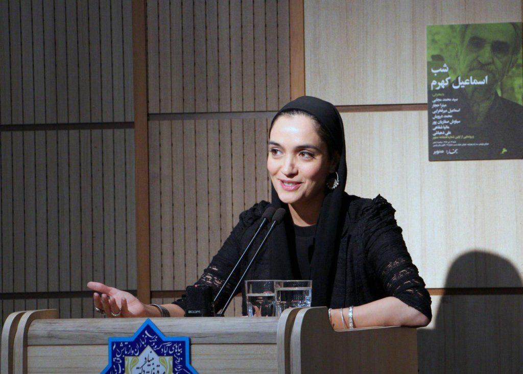 میترا حجار از ویژگی های شخصیتی استاد اسماعیل کهرم سخن گفت