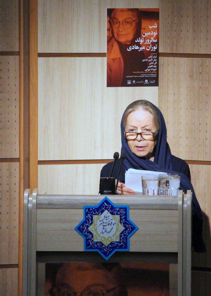ایران گرگین از ویژگی های اخلاقی توران میرهادی سخن راند