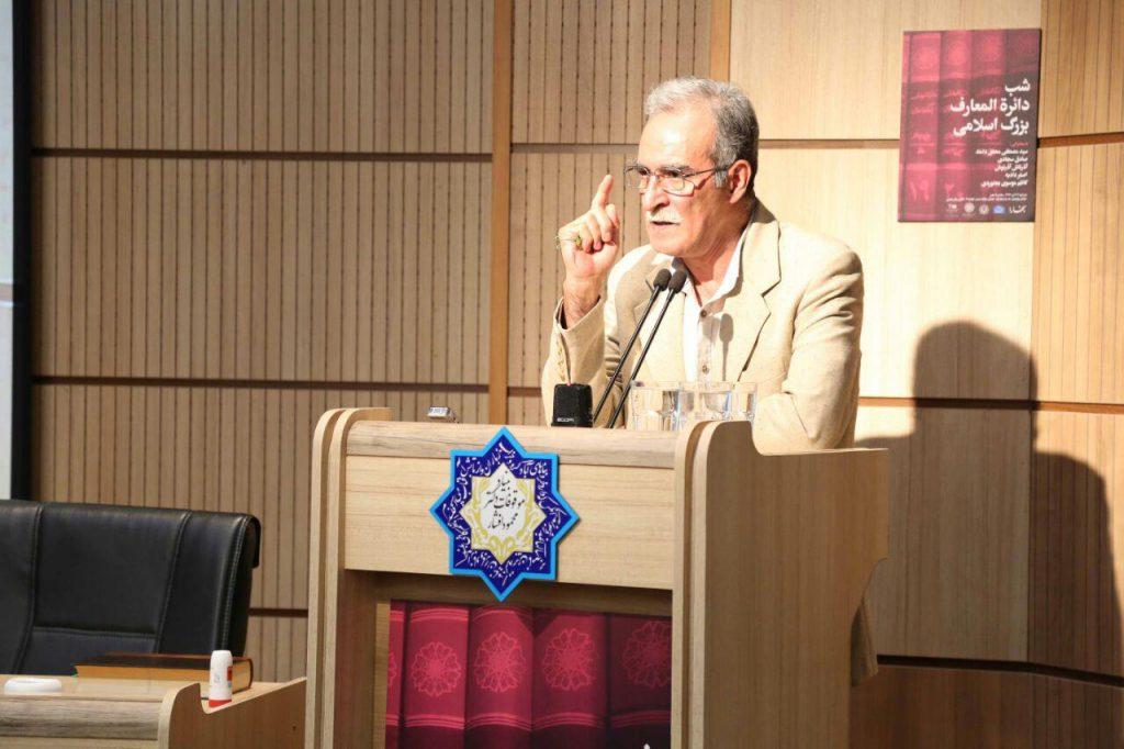 دکتر صادق سجادی از آغاز فعالیتهای خود در دایره المعارف بزرگ اسلامی سخن گفت.