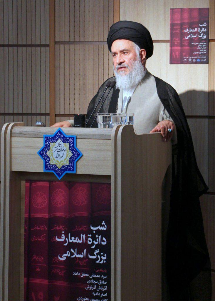 دکتر سید مصطفی محقق داماد از خاندان فرهیختۀ سید کاظم بجنوردی یاد کرد