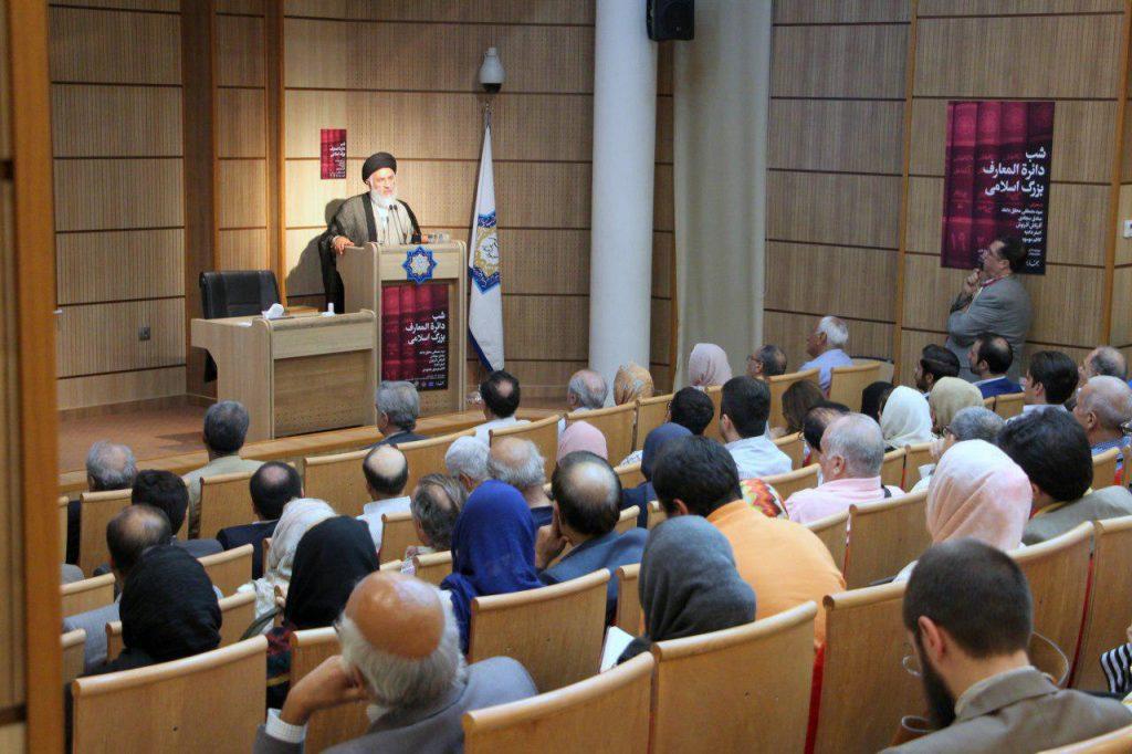 صحنه ای دیگر از سخنرانی دکتر سید مصطفی محقق داماد