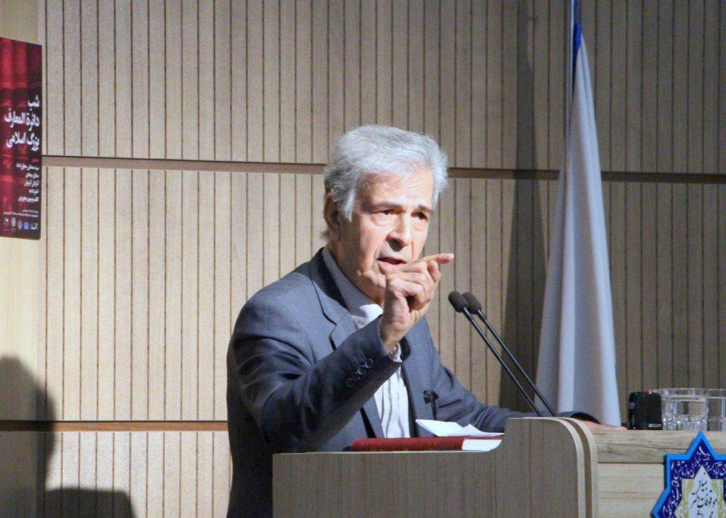 دکتر اصغر دادبه به تأثیر فرهنگ ایرانی بر فرهنگ اسلامی پرداخت