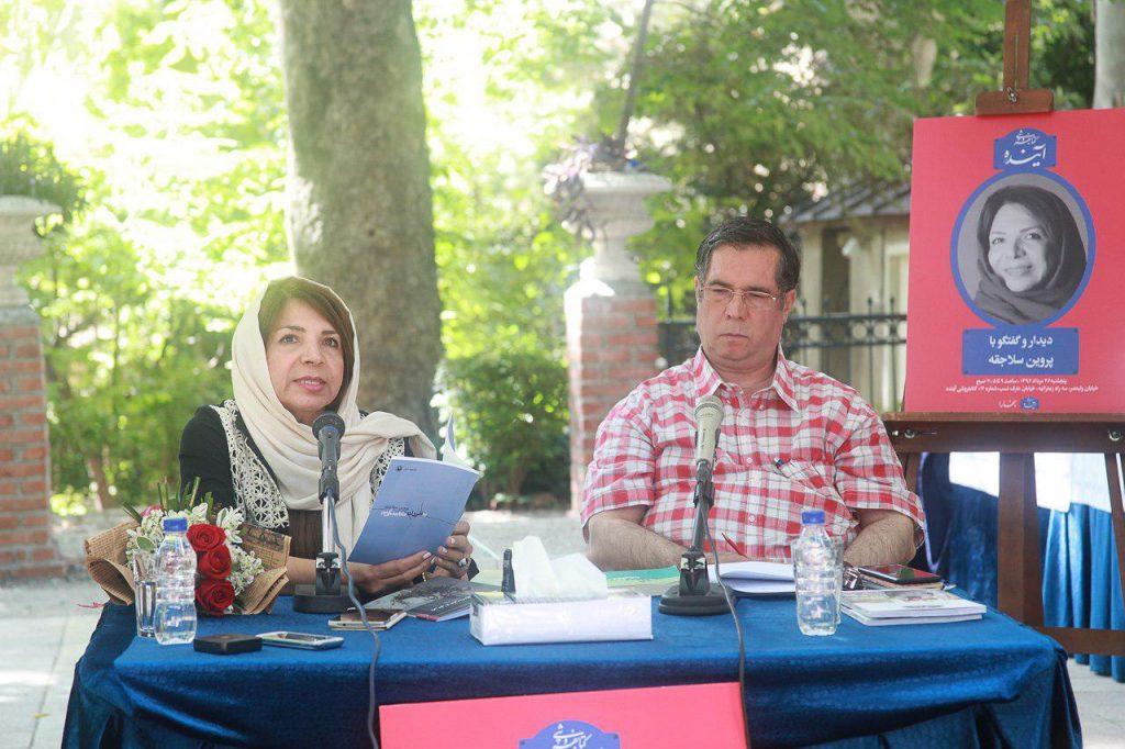علی دهباشی در گفتگو با دکتر پروین سلاجقه