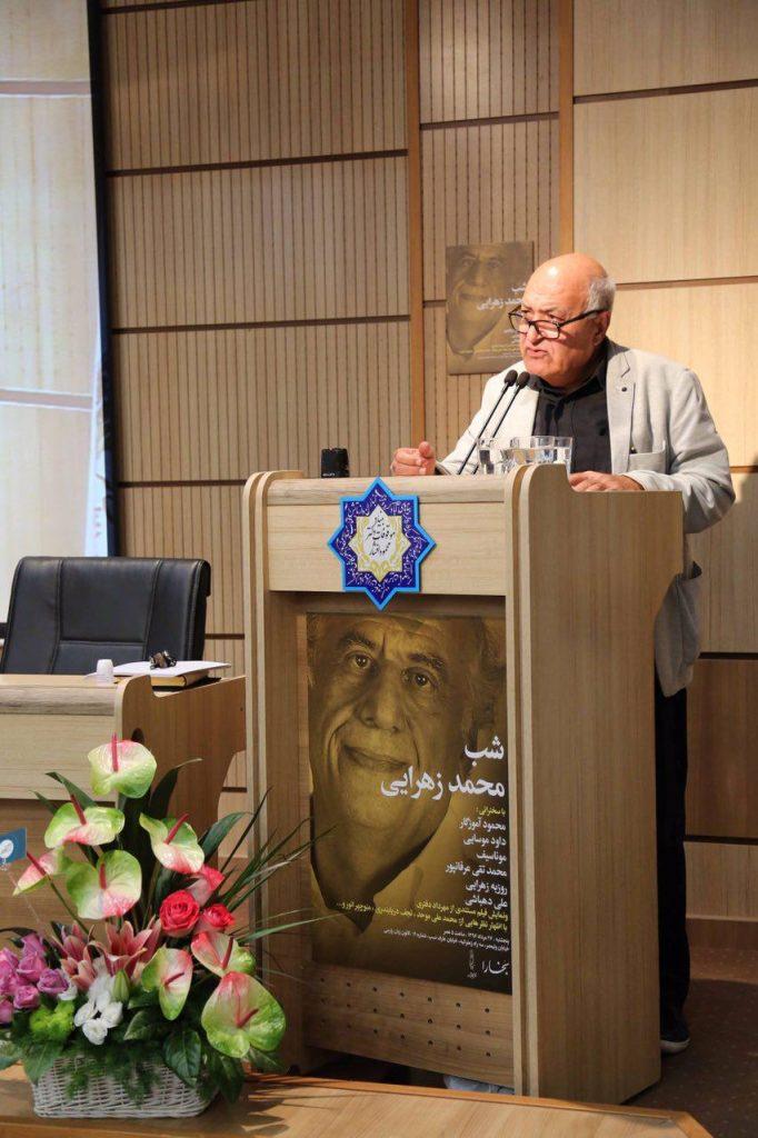 دکتر محمود آموزگار از خدمات محمد زهرایی در صنعت شنر کتاب در کشور سخن گفت