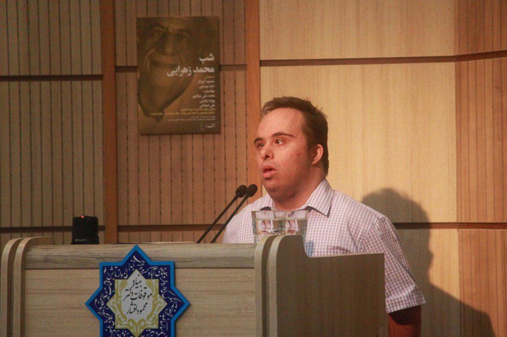 محمدتقی عرفانپور به ویژگی های اخلاقی محمد زهرایی اشاره کرد