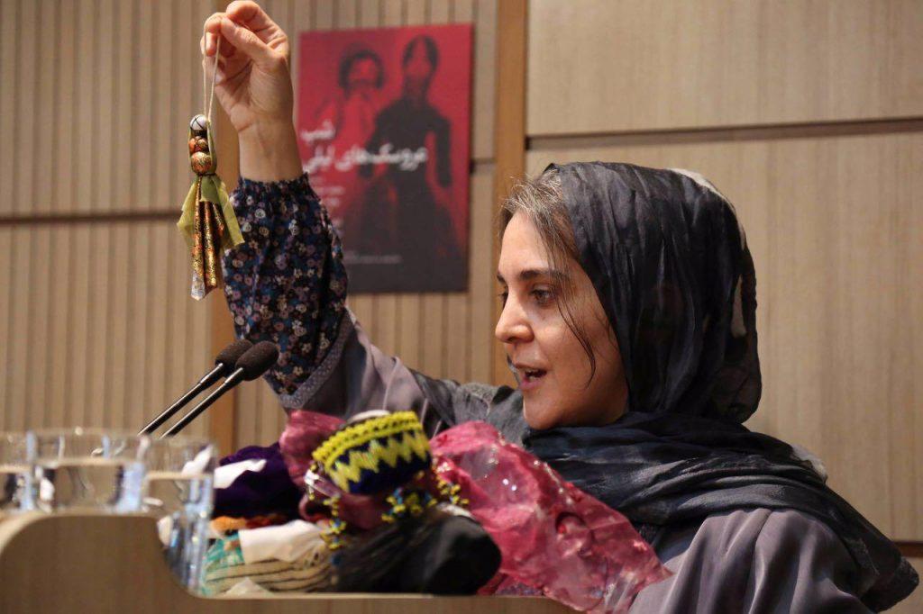 پوپک عظیم پور درباره عروسکهای آیینی در ایران سخن گفت