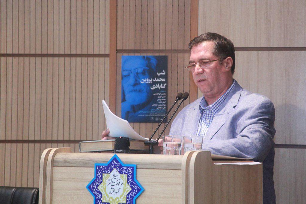 علی دهباشی خلاصه ای از زندگی دکتر محمد پروین گنابادی را بازگفت
