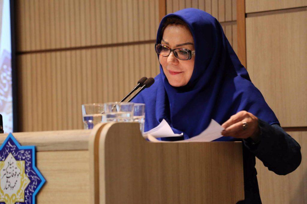 دکتر زهره سرشناس