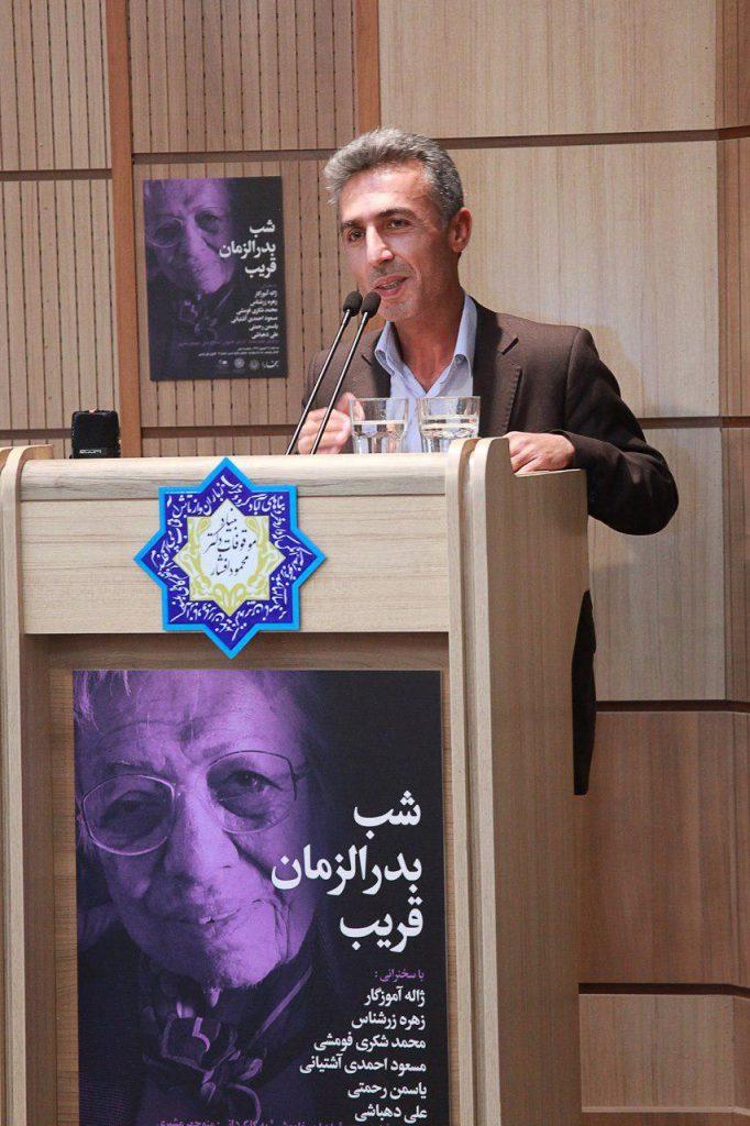 دکتر محمد شکری فومشی