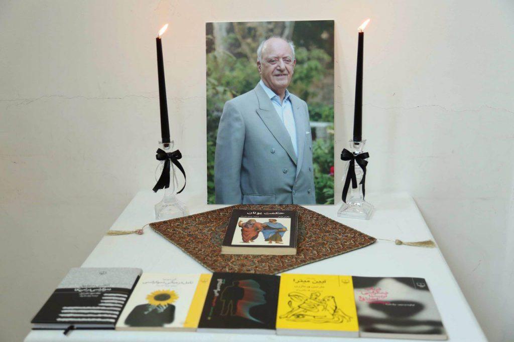 یادبود دکتر بزرگ نادرزاد در کانون زبان فارسی