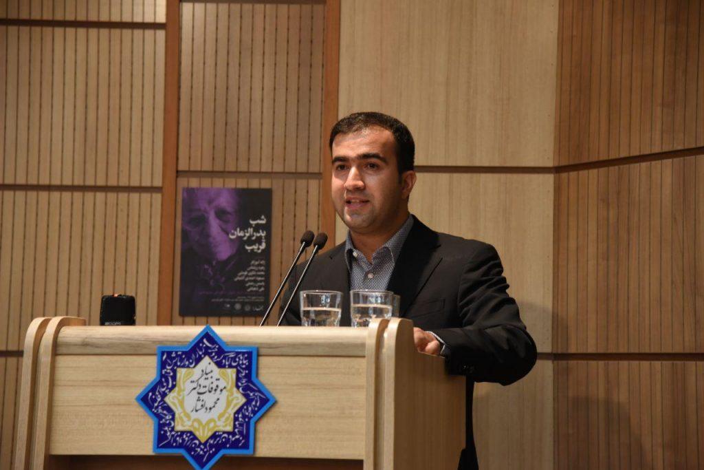 مسعود احمدی آشتیانی