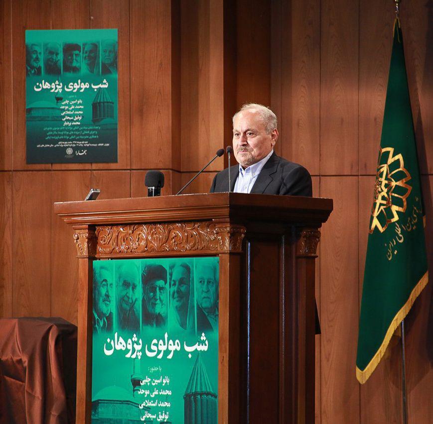 دکتر کاظم موسوی بجنوردی از مولانا به عنوان پل ارتباط فرهنگی یاد کرد