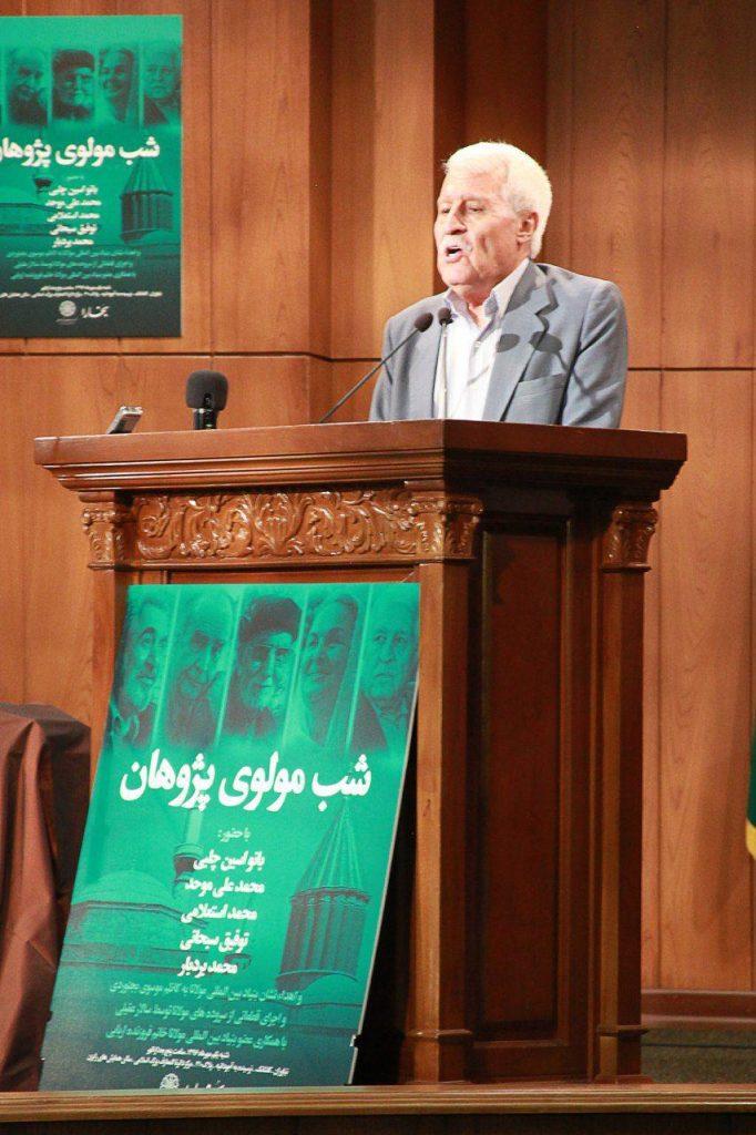 دکتر توفیق سبحانی به روایات مکان زادگاه و مقبرۀ ابدی شمس اشاره کرد