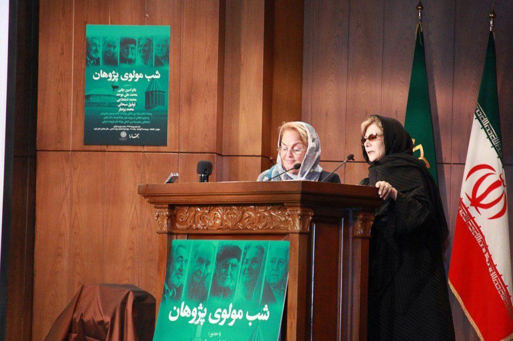 خانم فروزنده اربابی عضو بنیاد بین المللی مولانا تر جمه سخنرانی خانم چلبی را در عهده داشتند.