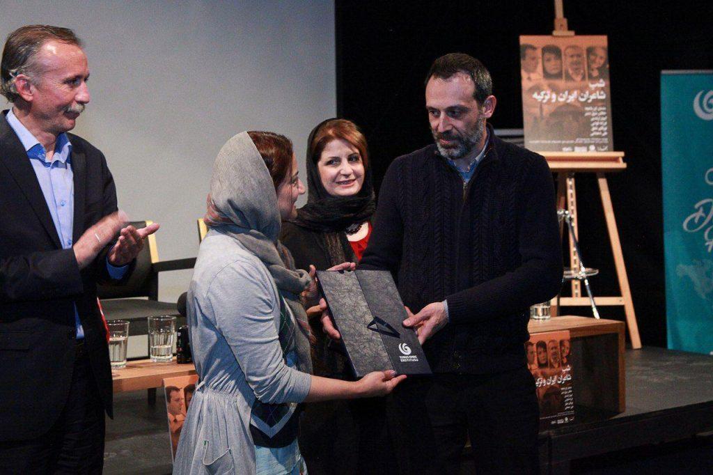 هدای لوح های تقدیر از مؤسسه یونس امره ترکیه در تهران