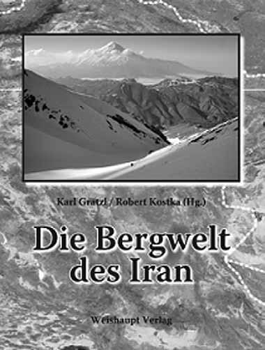 روی جلد جهان کوه در ایران