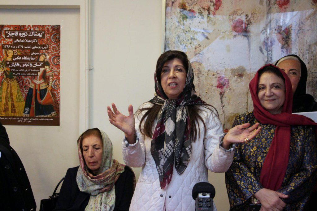 شیرین اتحادیه از همزمانی برپایی نمایشگاه عکس و انتشار کتاب