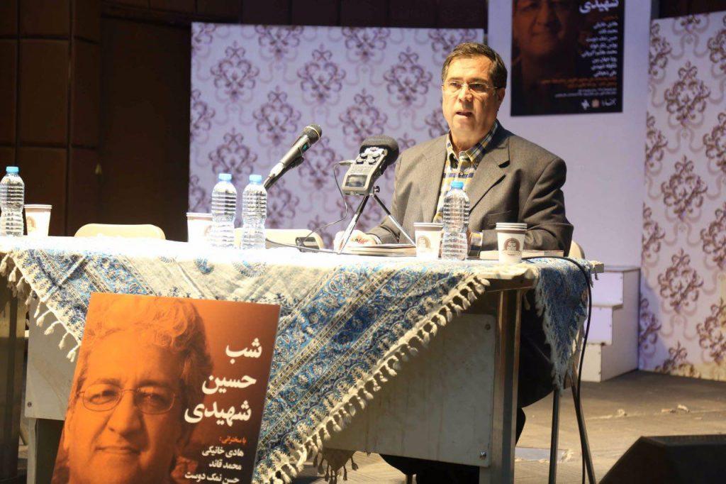 علی دهباشی گوشه هایی از زندگی حسین شهیدی را نقل کرد