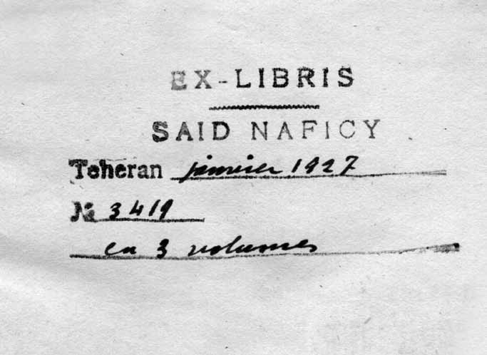 مهر کتابخانه سعید نفیسی در کتابهای لاتین