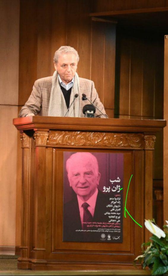مهندس تورج اتحادیه درباره انتشار «مجموعه تاریخ ایران باستان» در نشرفرزان روز توضیحاتی داد