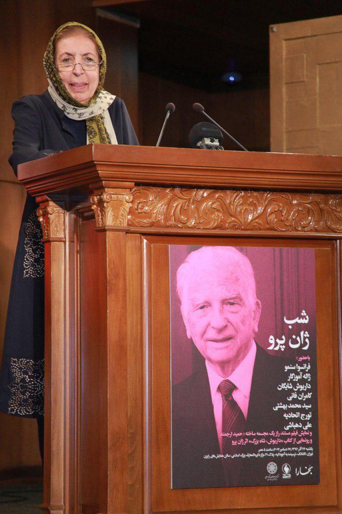 دکتر ژاله آموزگار از عشق ژان پرو به ایران سخن گفت