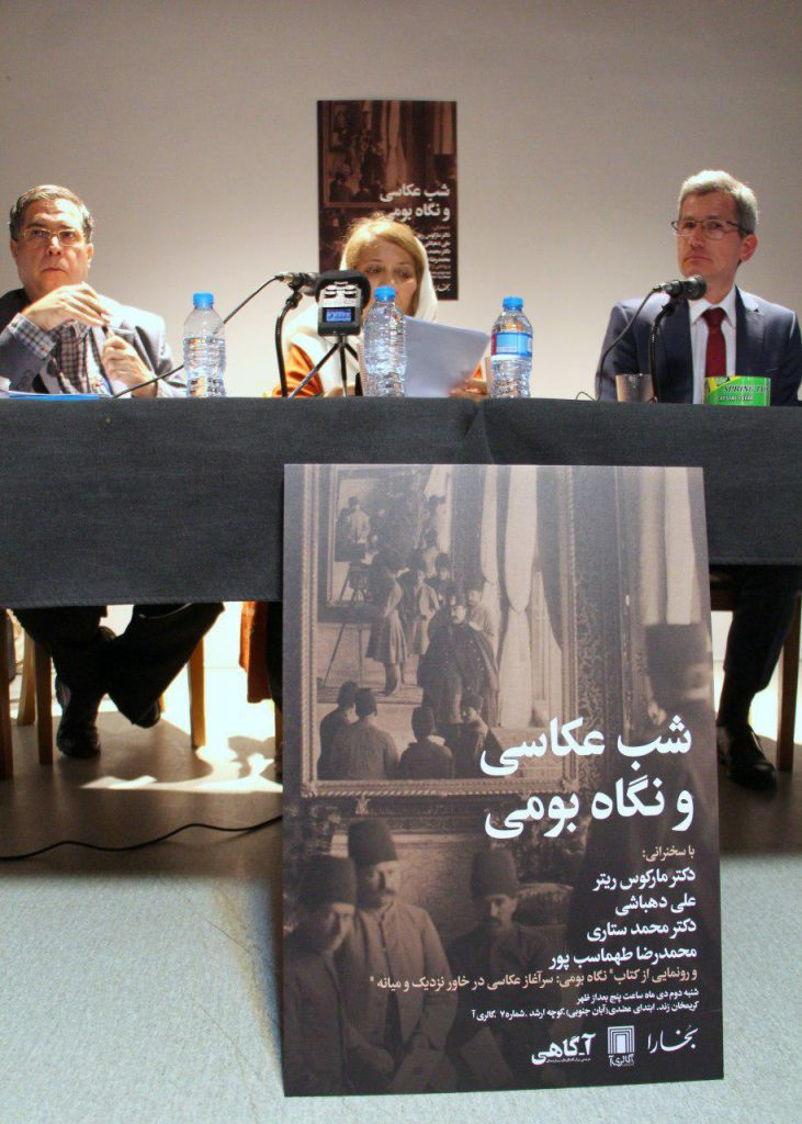 فرزانه قوجلو چکیده ای از سخنرانی دکتر ریتر را به فارسی برمی گرداند