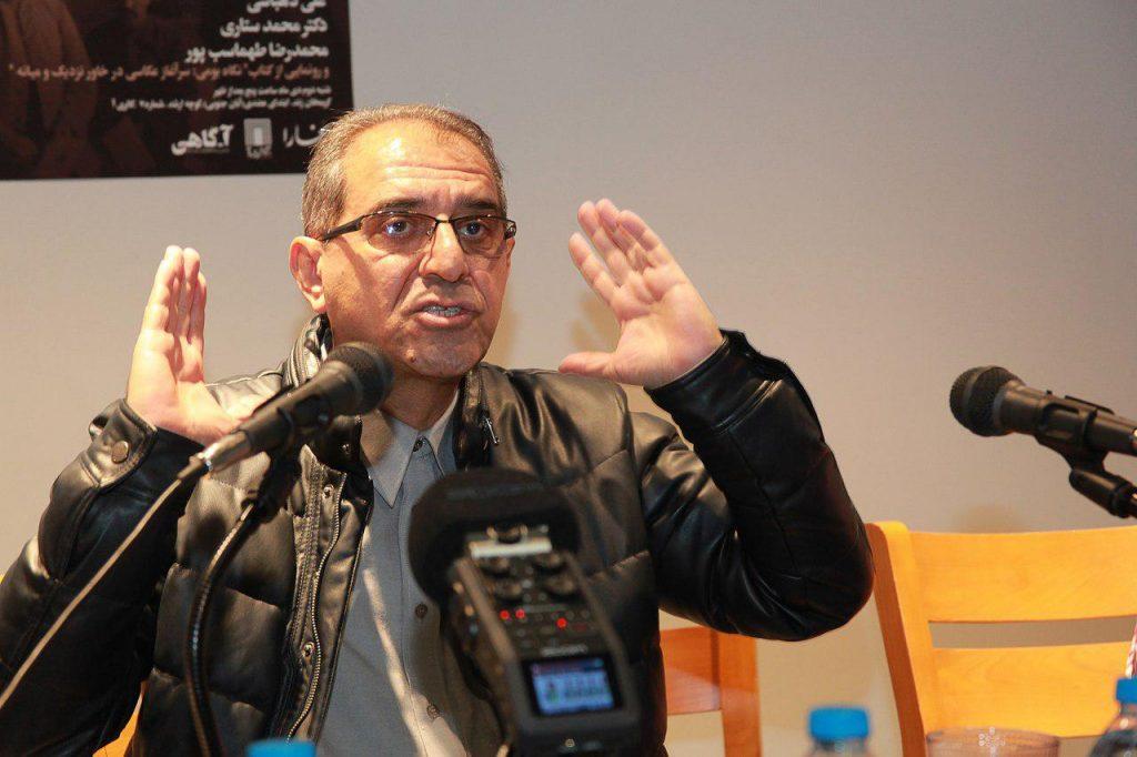 دکتر محمد ستاری با یادی از بزرگان تاریخ عکاسی از جمله: یحیی ذکاء و شهریار عدل و ایرج افشار سخنان خود را آغاز کرد