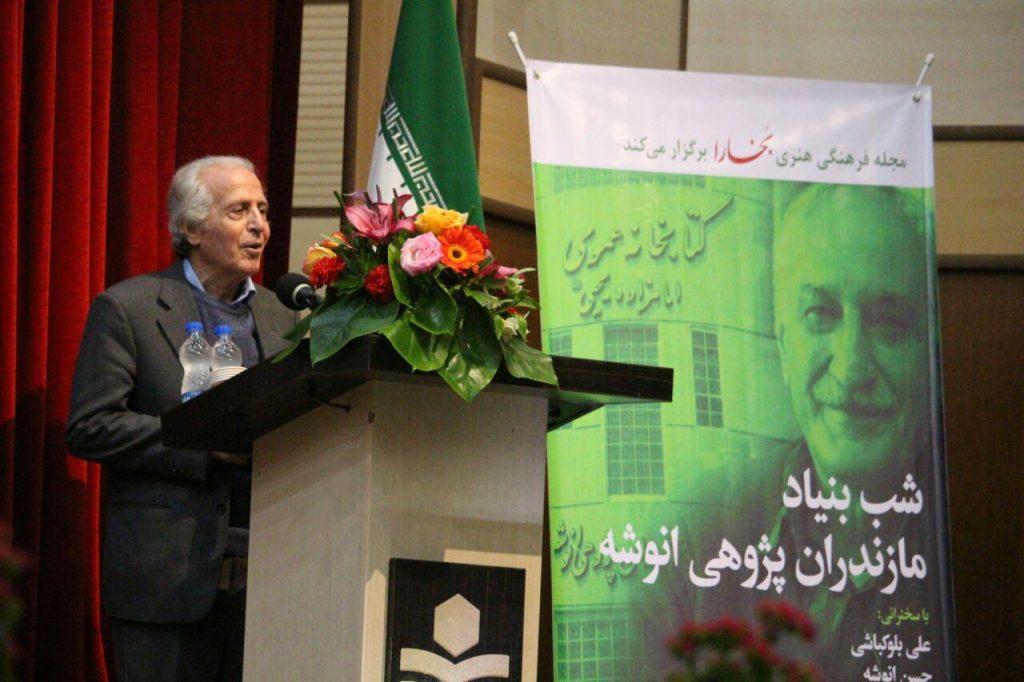 دکتر علی بلوکباشی از کتاب «شمایل نگاری در دورۀ اسلامی تاریخ ایران»حسن انوشه تجلیل کرد