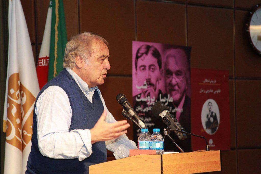 دکتر حامد فولادوند از اهمیت کتاب دکتر شایگان در تبیین رمان پروست سخن گفت