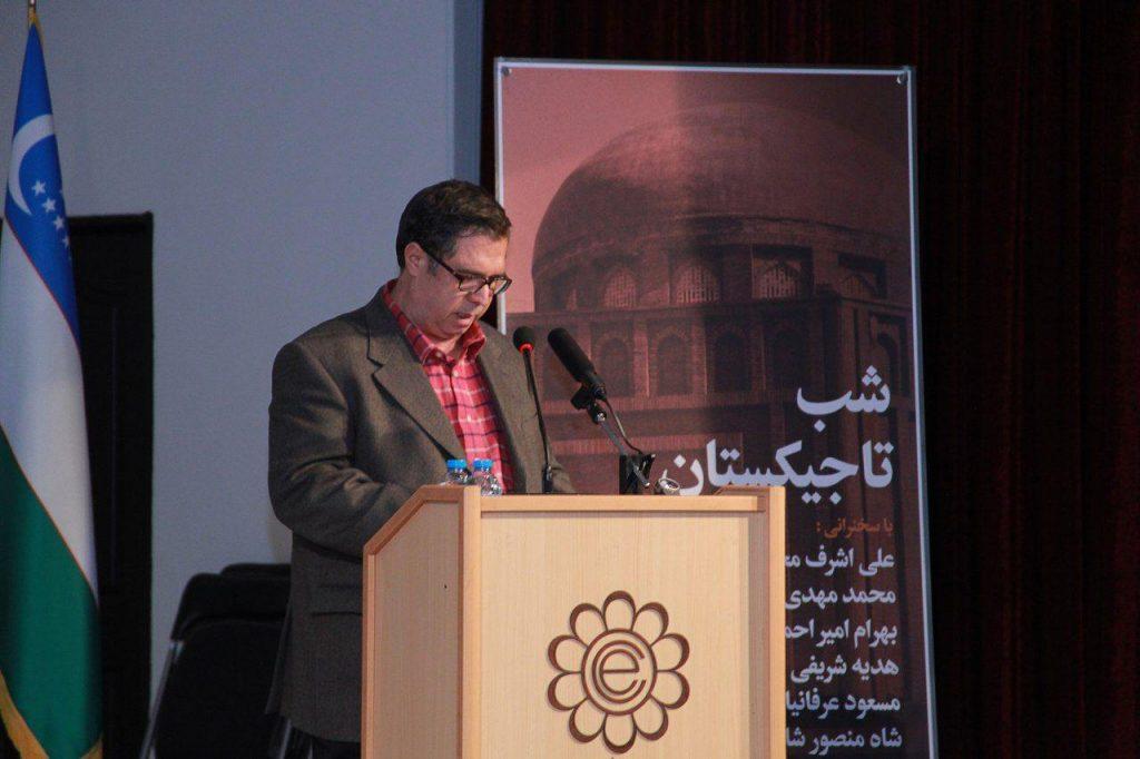 گزارش سردبیر بخارا از سی سال مناسبات فرهنگیش با نهادها و نویسندگان و شاعران تاجیکستان.