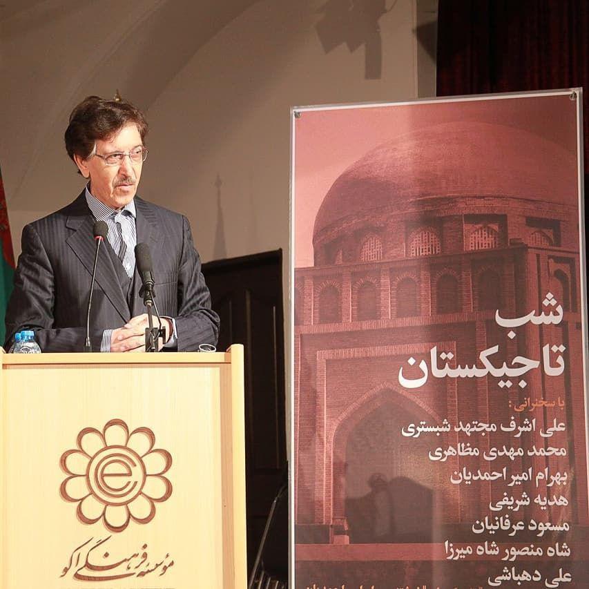 دکتر مجتهد شبستری، سفیر اول ایران در تاجیکستان خواهان بهبودی و گسترش روابط ایران و تاجیکستان شد.