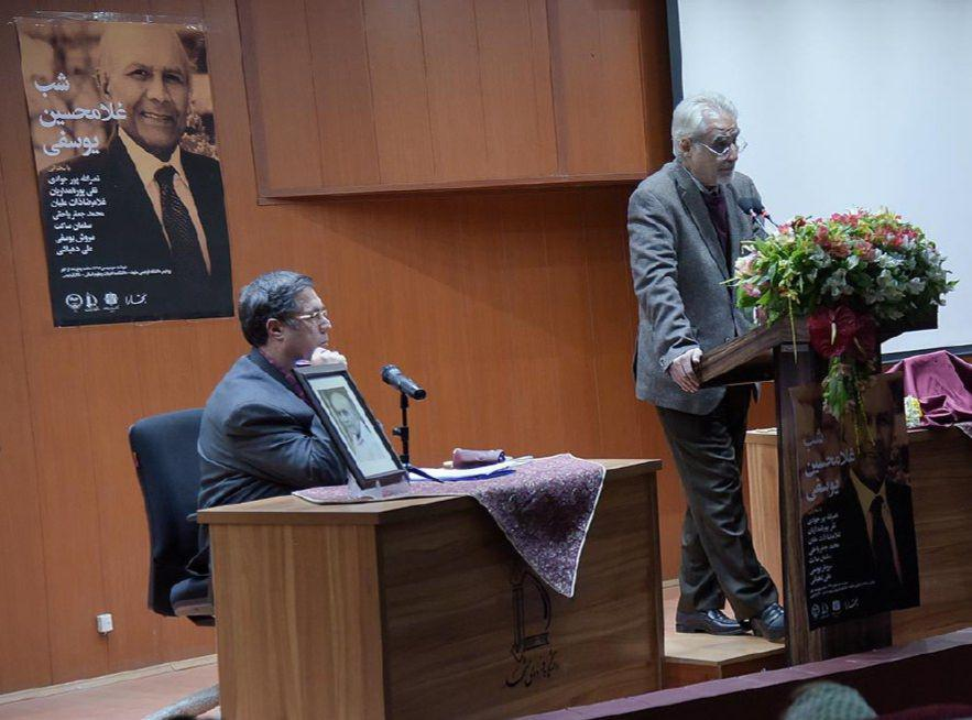دکتر نصرالله پورجوادی در اهمیت قابوس نامه و تصحیح دکتر یوسفی از این متن سخنرانی کرد