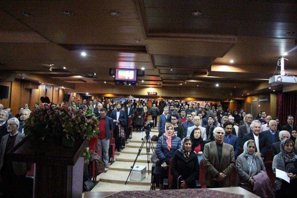 تالار دانشکده ادبیات دانشگاه فردوسی مشهد
