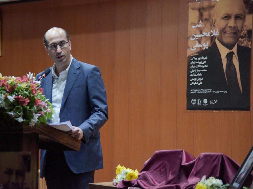 دکتر سلمان ساکت از وجه اجتماعی مقالات دکتر یوسفی گفت.