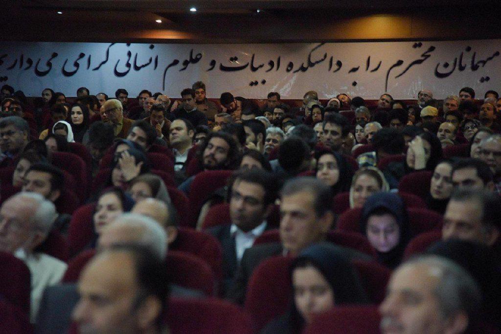 دوستداران دکتر غلامحسین یوسفی در تالار فردوسی دانشگاه مشهد