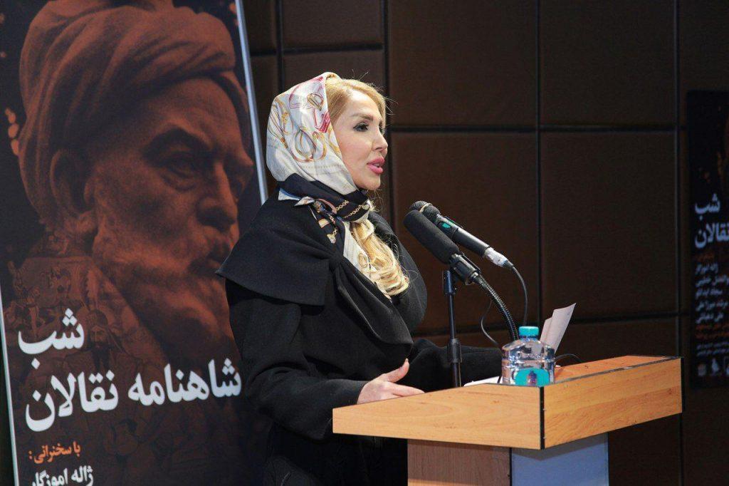 خانم دکتر زهره حسین زادگان گزارش روند چاپ کتاب شاهنامه نقالان را در انتشارات ققنوس ارایه کرد.