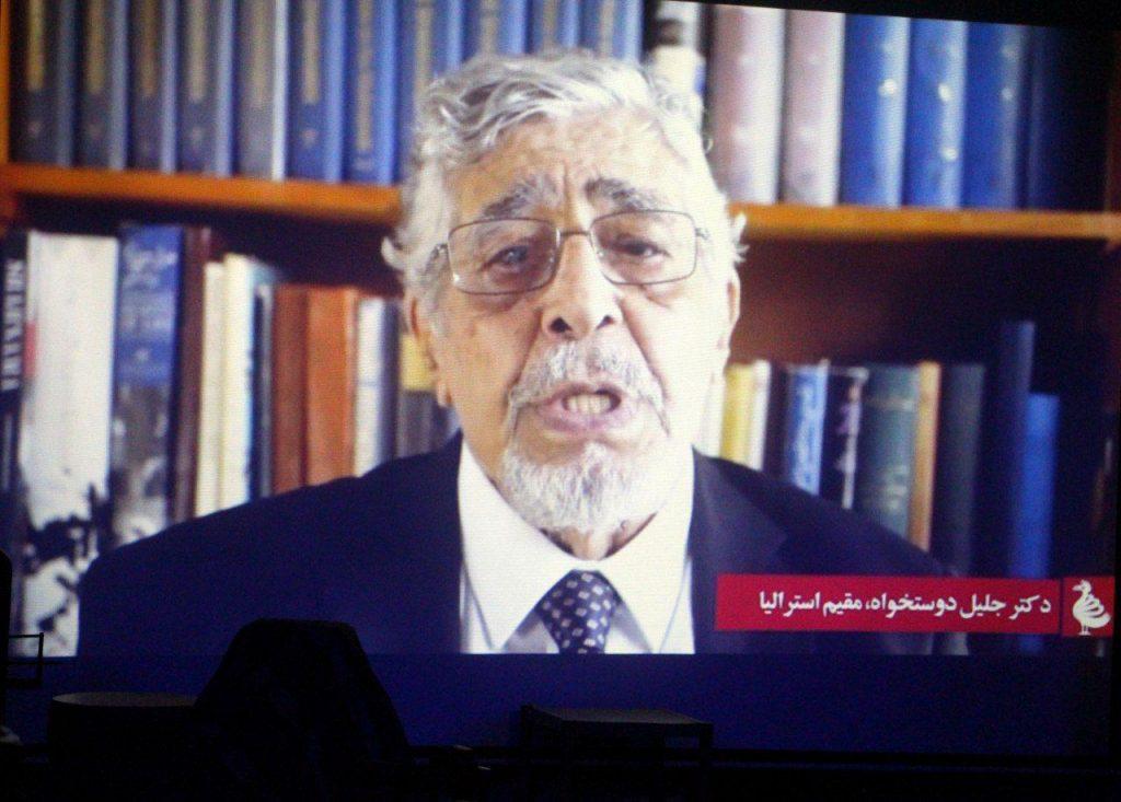 متن پیام تصویری دکتر جلیل دوستخواه که گزارشی بود از سه دهه کاری که برای شاهنامه انجام دادند.