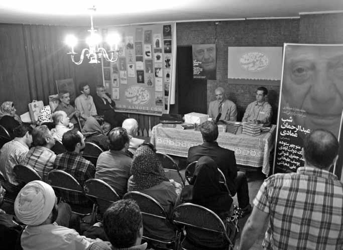 صحنه ای از مراسم شب عبدالرحمن عمادی در دفتر نشر آموت