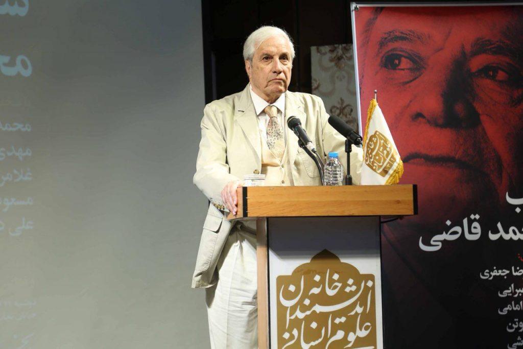 دکتر ایرچ پارسی نژاد سروده استاد شفیعی کدکنی را برای محمد قاضی خواند