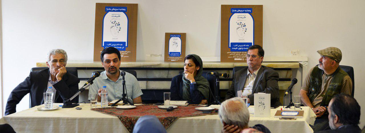 محمد دوریش،علی دهباشی،مانیا شفاهی، کاوه فیض الهی و دکتر عبدالحسین وهاب زاده