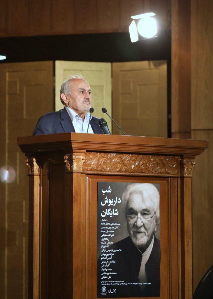 سید ...:شایگان از پنجره ایران به جهان مینگرید