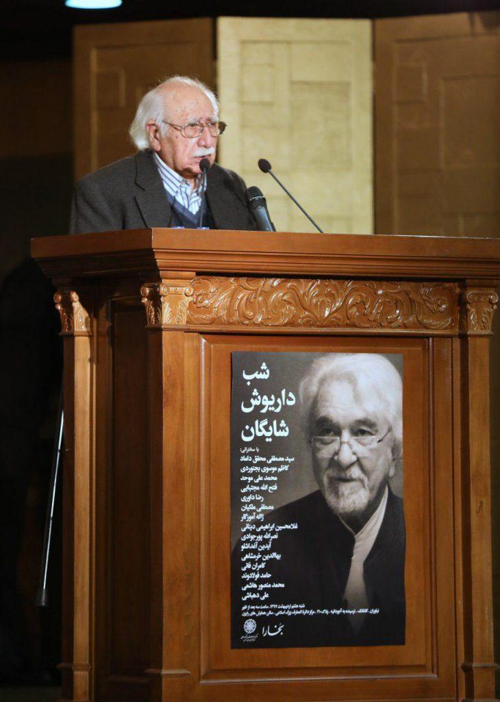 دکتر فتح الله مجتبایی: شایگان این آب و خاک را دوست داشت