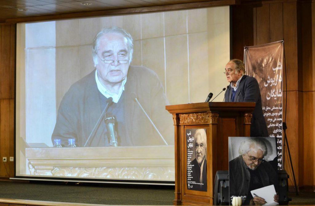 دکتر حامد فولادوند:داریوش شایگان و راه شیرین آزادی.