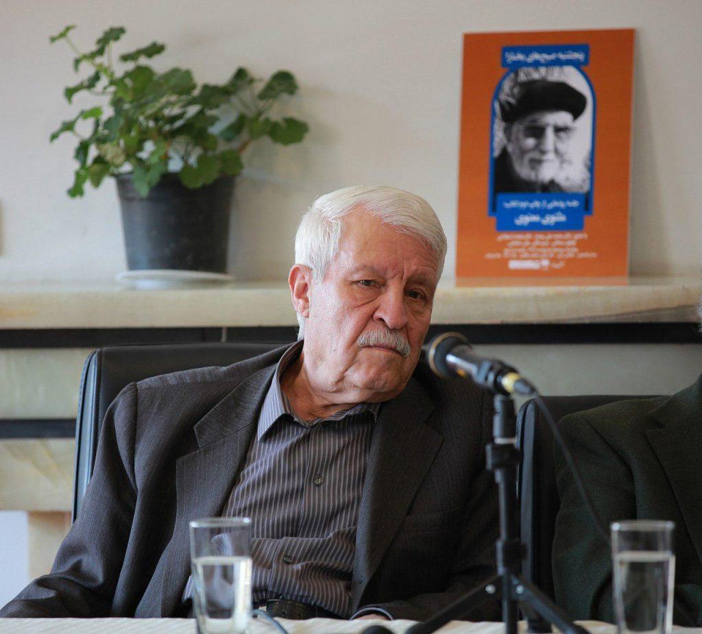 دکتر توفیق سبحانی از آثار دکتر موحد به عنوان مراجع مورد وثوق سخن گفت
