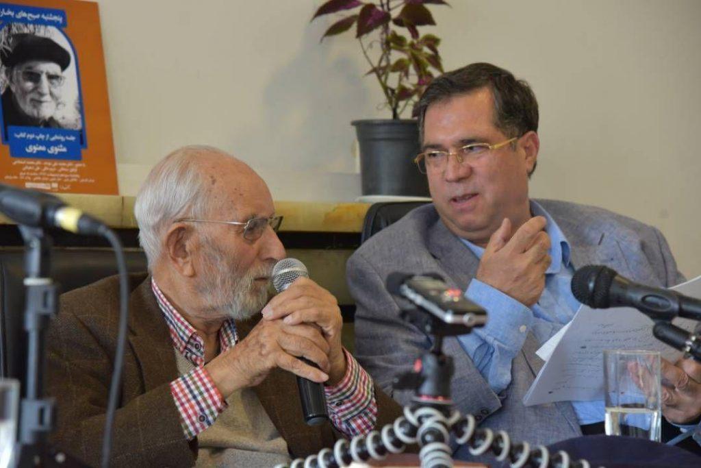 استاد محمد علی موحد در کنار علی دهباشی