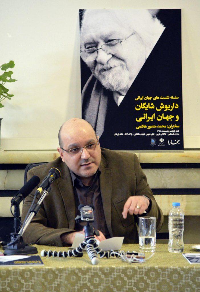 محمدمنصور هاشمی از جهان ایرانی و هویت ایرانی سخن گفت