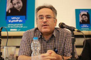 کامیار عابدی به  وضعیت نقد ادبیات معاصر در ایران اشاره کرد