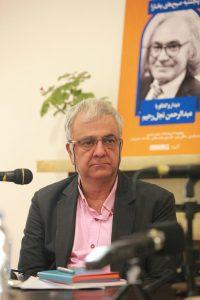 دکتر سرمد قباد به وجوه مختلف پژوهشهای دکتر نجل رحیم اشاره کرد